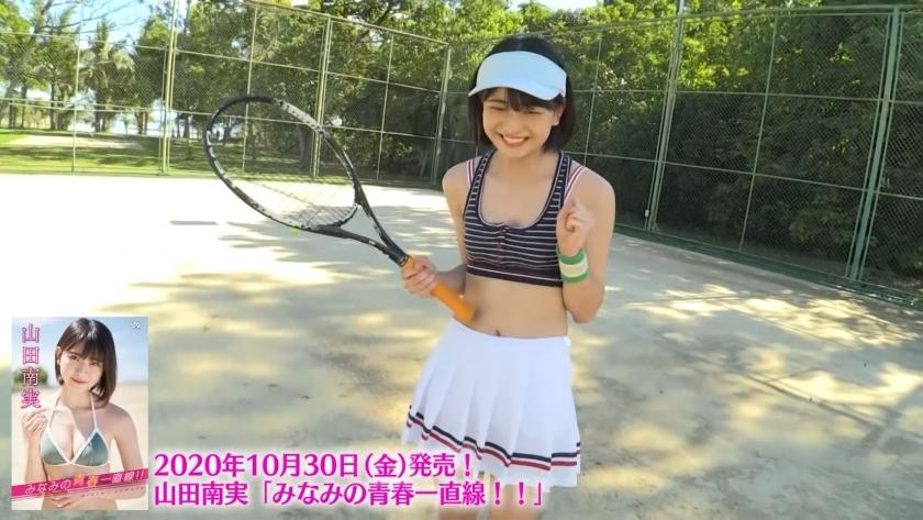 Yamada Minami Minamis youth straight line sale037