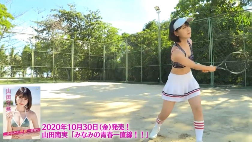 Yamada Minami Minamis youth straight line sale041