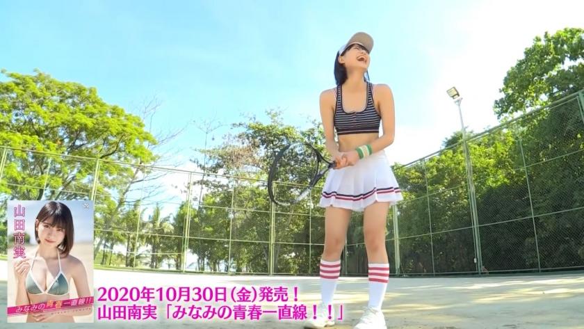 Yamada Minami Minamis youth straight line sale045