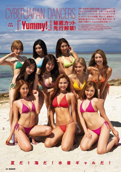 Its summer is the sea is a swimsuit girl006