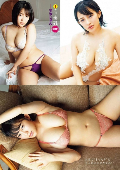 Amagi Shun Gravure Goddess latest cup huge breasts005