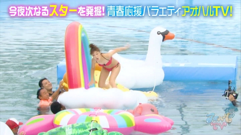 Aoharu TV_Swimming TournamentModelSwimsuit_TV Cap Image003