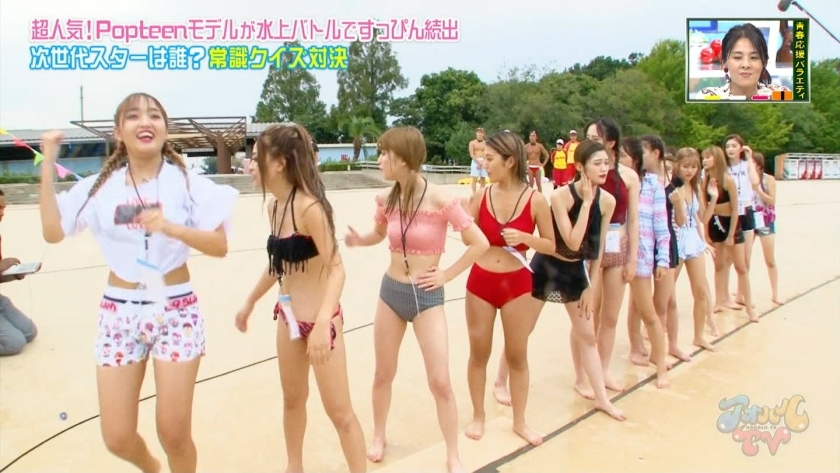 Aoharu TV_Swimming TournamentModelSwimsuit_TV Cap Image010
