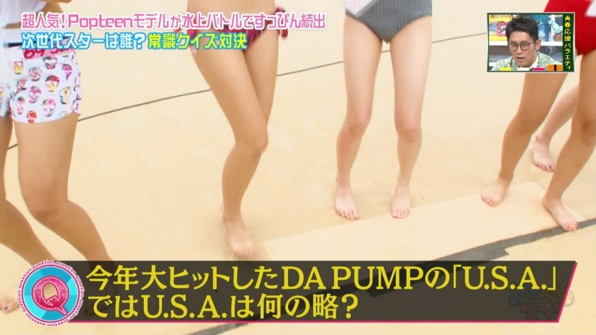 Aoharu TV_Swimming TournamentModelSwimsuit_TV Cap Image011