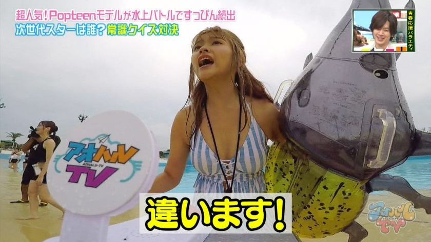 Aoharu TV_Swimming TournamentModelSwimsuit_TV Cap Image013