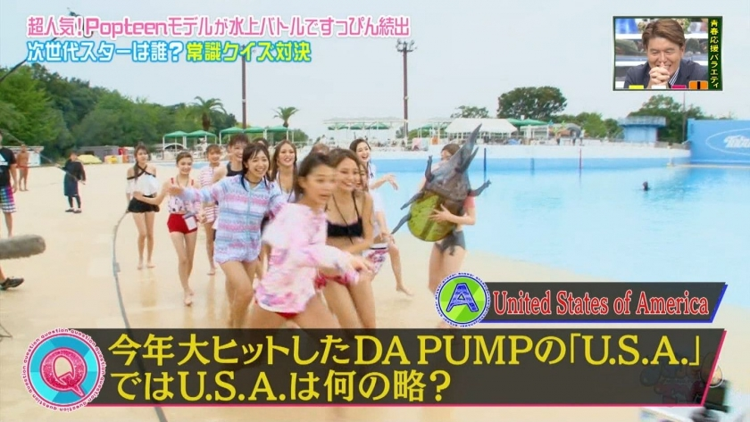 Aoharu TV_Swimming TournamentModelSwimsuit_TV Cap Image014