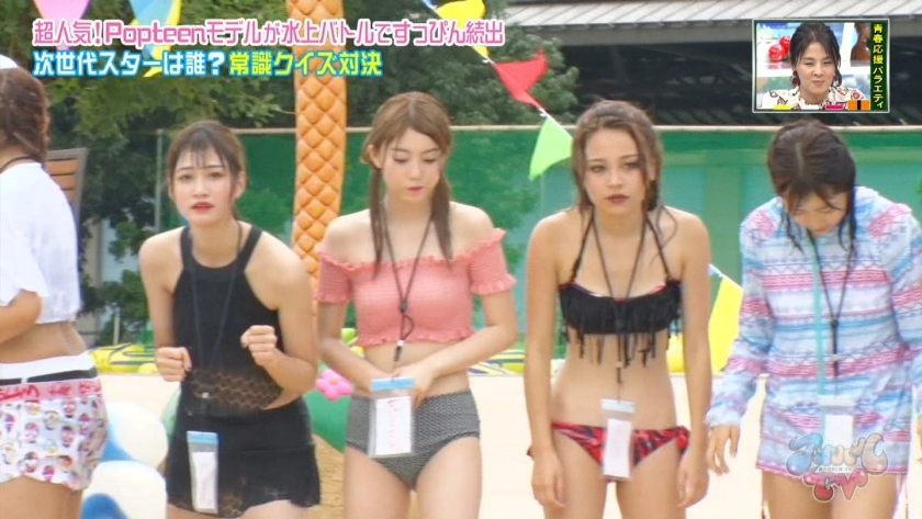 Aoharu TV_Swimming TournamentModelSwimsuit_TV Cap Image015
