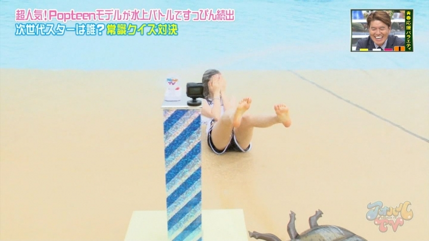 Aoharu TV_Swimming TournamentModelSwimsuit_TV Cap Image018