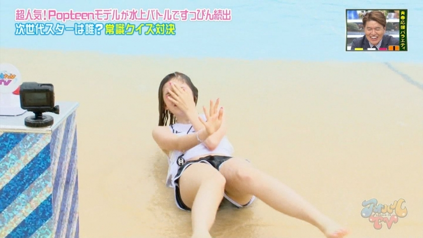 Aoharu TV_Swimming TournamentModelSwimsuit_TV Cap Image019