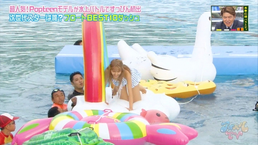Aoharu TV_Swimming TournamentModelSwimsuit_TV Cap Image024