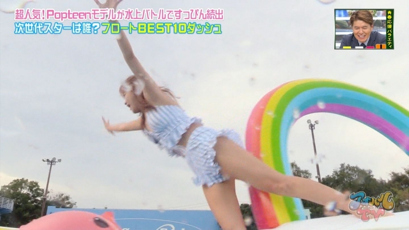 Aoharu TV_Swimming TournamentModelSwimsuit_TV Cap Image025