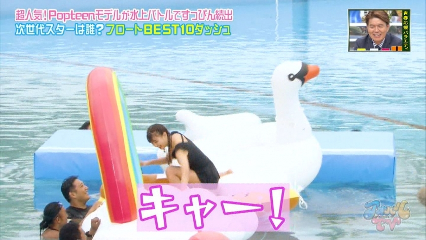 Aoharu TV_Swimming TournamentModelSwimsuit_TV Cap Image028