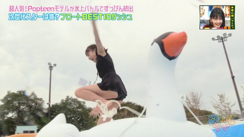 Aoharu TV_Swimming TournamentModelSwimsuit_TV Cap Image029