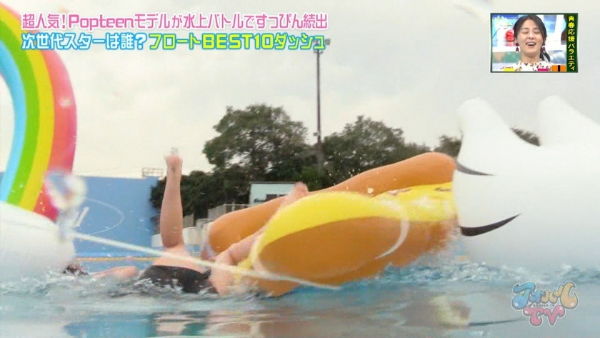 Aoharu TV_Swimming TournamentModelSwimsuit_TV Cap Image030