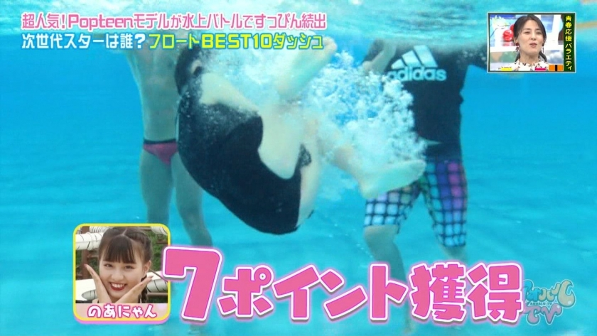 Aoharu TV_Swimming TournamentModelSwimsuit_TV Cap Image031