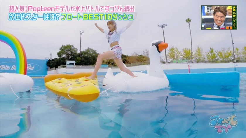 Aoharu TV_Swimming TournamentModelSwimsuit_TV Cap Image032