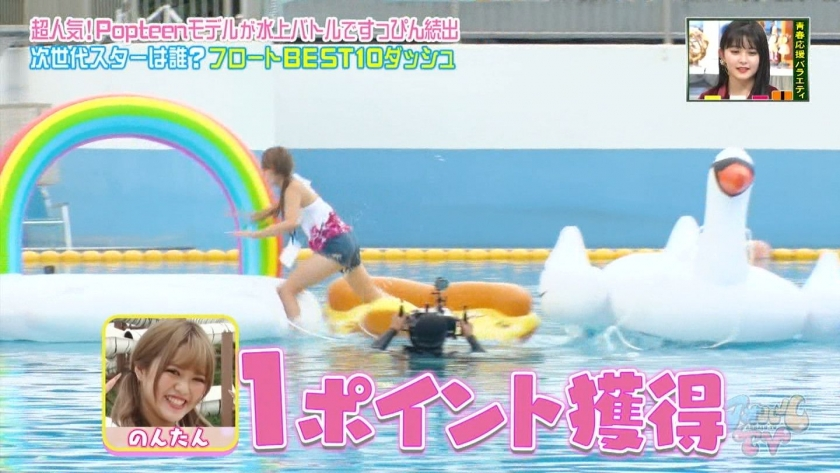 Aoharu TV_Swimming TournamentModelSwimsuit_TV Cap Image033