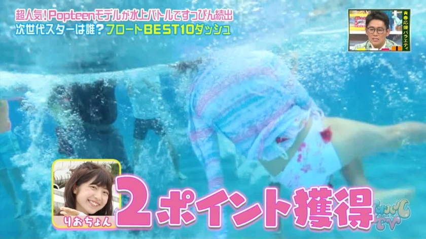 Aoharu TV_Swimming TournamentModelSwimsuit_TV Cap Image034