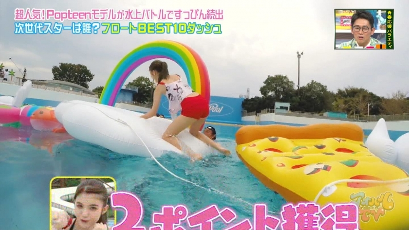 Aoharu TV_Swimming TournamentModelSwimsuit_TV Cap Image035