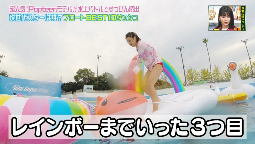 Aoharu TV_Swimming TournamentModelSwimsuit_TV Cap Image037