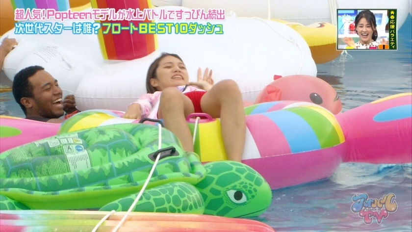 Aoharu TV_Swimming TournamentModelSwimsuit_TV Cap Image039