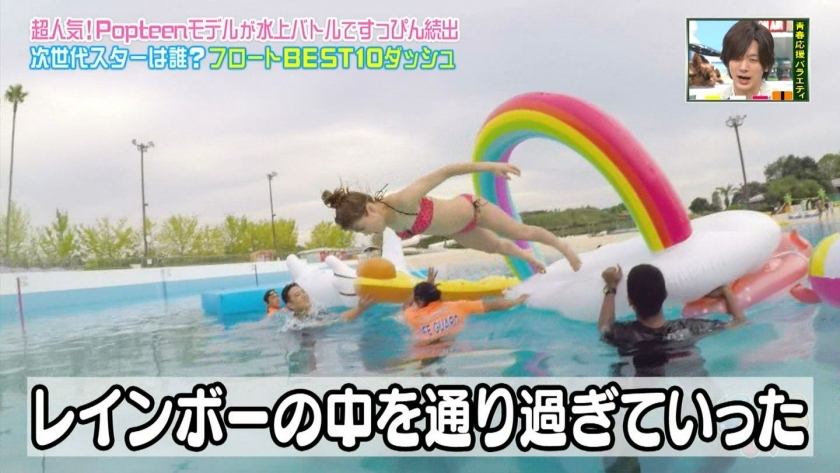 Aoharu TV_Swimming TournamentModelSwimsuit_TV Cap Image042