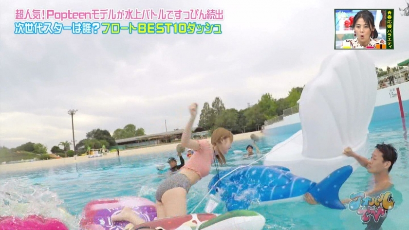 Aoharu TV_Swimming TournamentModelSwimsuit_TV Cap Image045