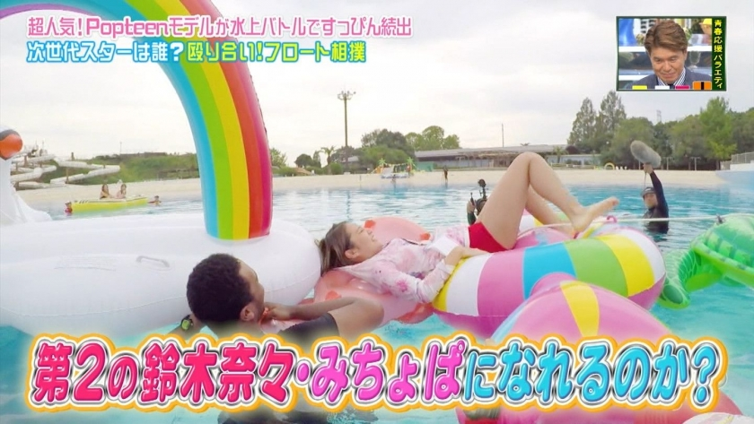 Aoharu TV_Swimming TournamentModelSwimsuit_TV Cap Image048