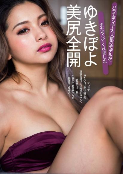 Yuki Poyo Nice Bottom Fully Open001