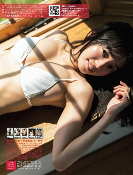 Aine Sakurada The last uniform because005