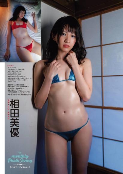 Mariya Suzuki Shiori Konno Miyu Aida Akane Tsumugi Miu Nakamura Sakurarin 2020003