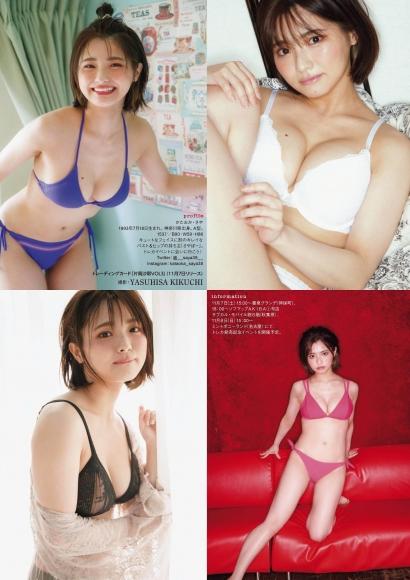 202011 Saya Kataoka002_compressed
