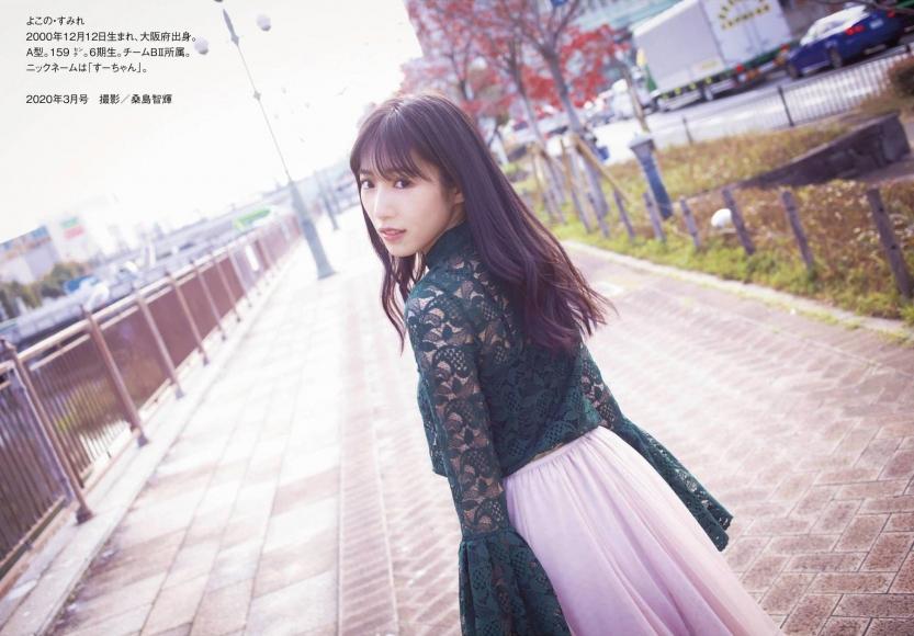 202011 NMB48 Sumire Yokono005