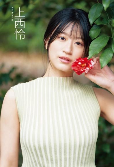 202011 NMB48 Hori Shion001