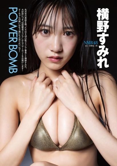 BUBKA 202011 Sumire Yokono NMB48001