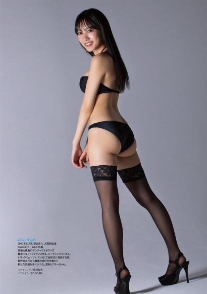 BUBKA 202011 Sumire Yokono NMB48005