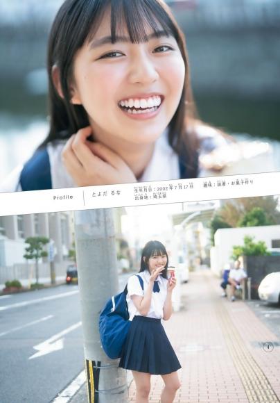 Weekly Shonen Magazine 20201014 NO44 Runa Toyoda004