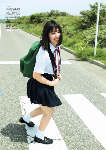 Aika Sawaguchi Runaway Girl013