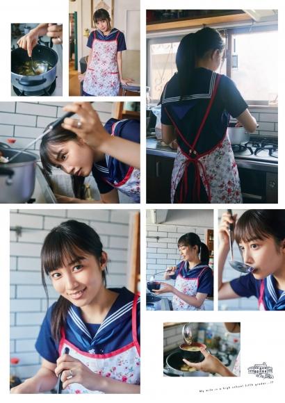 Hikari Kurokis wife is a fifth grader in high school003