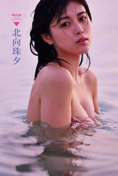 20-yearold Nudie Kita-Ming Zhuyi 006