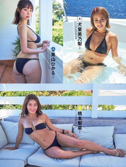 Bikini Carnival42e002