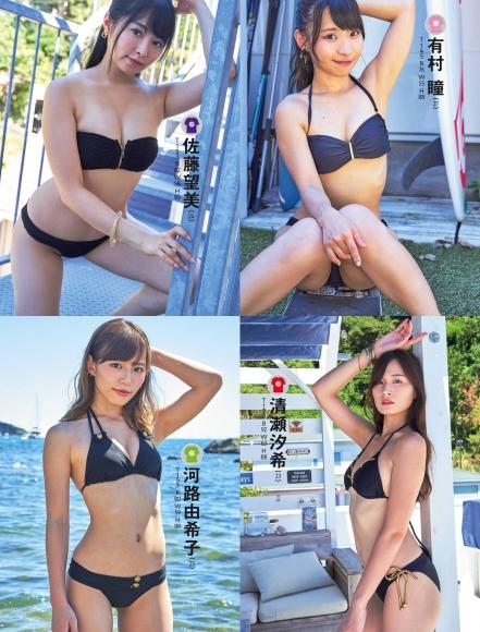 Bikini Carnival42e003