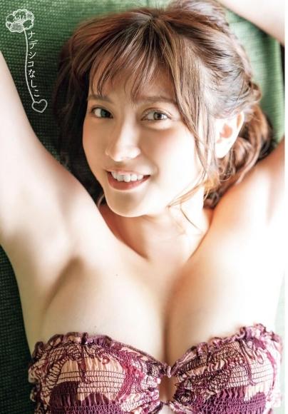 20201015 NO44 Nashiko Momotsuki001