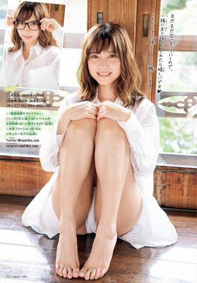 20201015 NO44 Nashiko Momotsuki012
