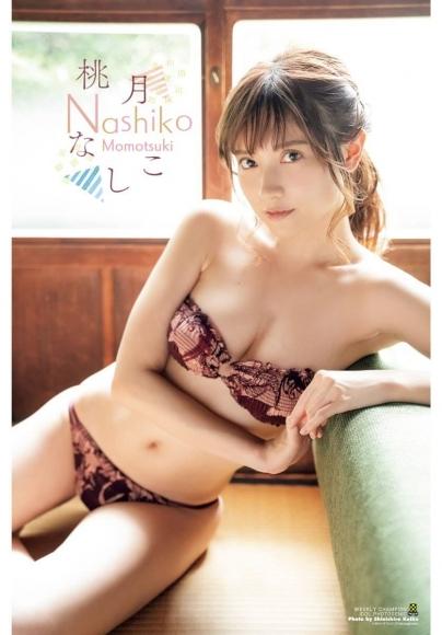 20201015 NO44 Nashiko Momotsuki013
