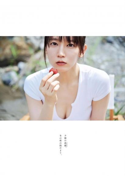 20201019 NO42 Yoshioka Riho Riho collection006