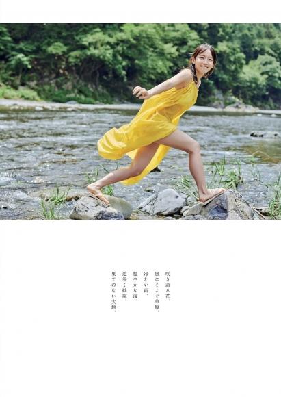20201019 NO42 Yoshioka Riho Riho collection009