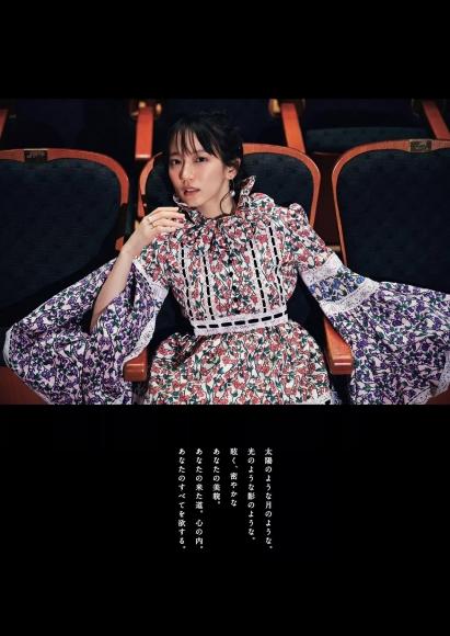 20201019 NO42 Yoshioka Riho Riho collection013