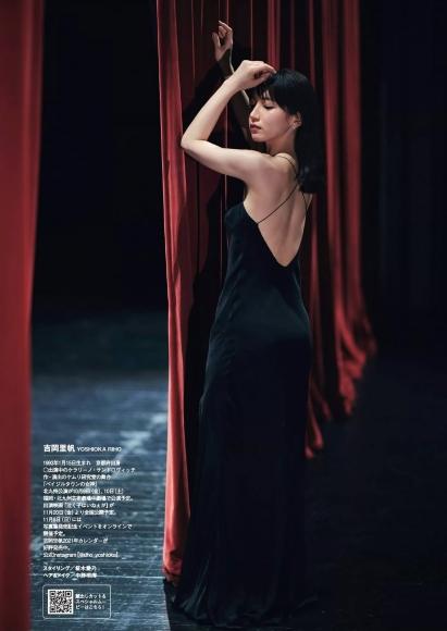 20201019 NO42 Yoshioka Riho Riho collection014