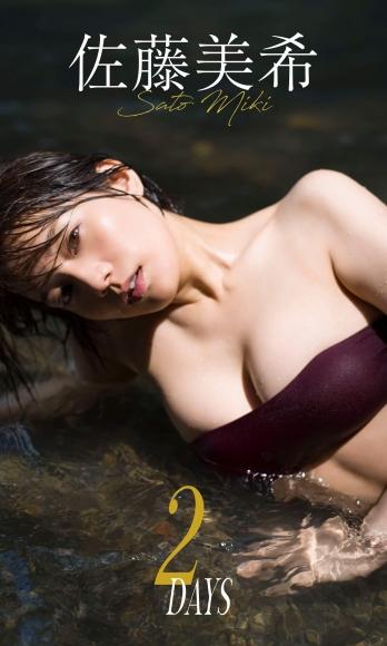 20201019 NO42 Miki Sato009